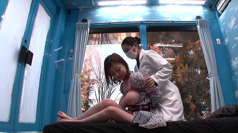 マジックミラー号 爆乳人妻緊縛寝取り温泉ナンパ 旦那の目の前で初めての緊縛体験、思わずチ○コを受け入れてしまうほどよがり狂う!  サンプル画像 6