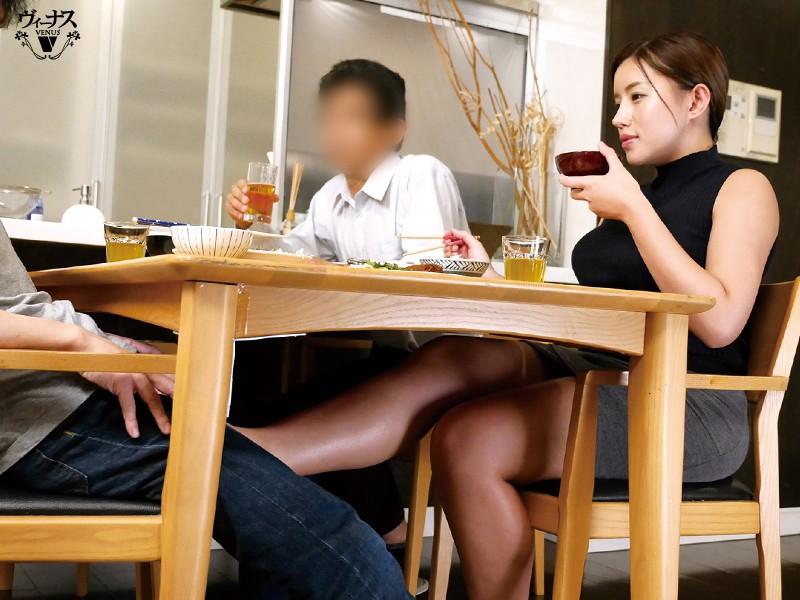 ささやき密着で父親にバレないように息子を秘かに誘惑する母親 永井マリア  サンプル画像 4